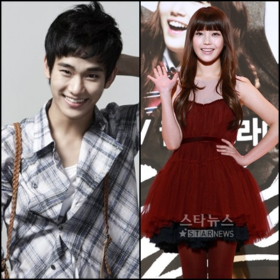 iu and kim soo hyun relationship help